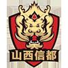 Shanxi Longjin
