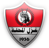 Ghazl El Mahallah