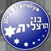 Bnei Herzliya Women