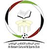 Al Bataeh