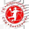 Astrakhanochka femminile