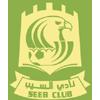 Al Seeb
