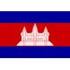 Cambogia U22