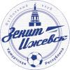 FK伊泽夫斯克
