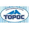 トロス・ネフテカムスク