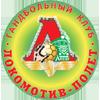 Dinamo Chelyabinsk