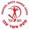 Hapoel Mate Asher