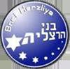 Bnei Herzliya