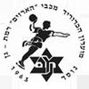 Maccabi Ramat Gan 女子