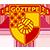 Goztepe sub-19