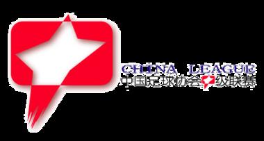 Kina - Division 1