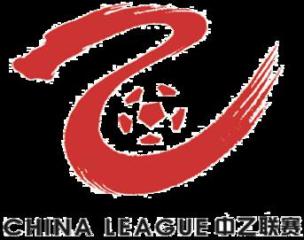 China - Division 2