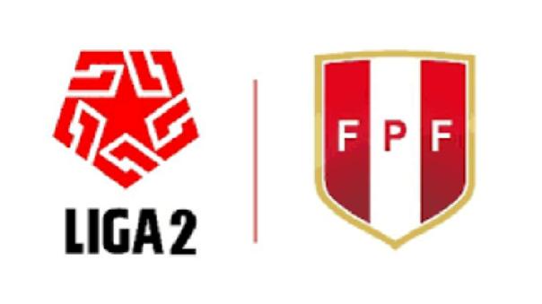 秘鲁乙级联赛
